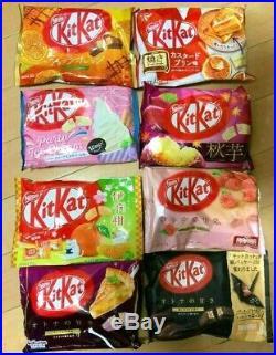 Japanese kitkat kit kats 8 flavors 96 pieces NEW apple pie ice cream pudding