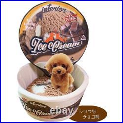 Pet bed dog cat chocolate ice cream cup Size S 50 cm in diameter 20 cm in height