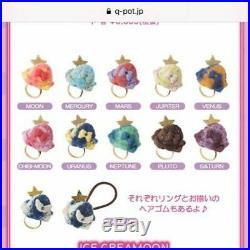 Sailor Moon Qpot Cue Pot Ice Cream Ring Pluto Chocolate